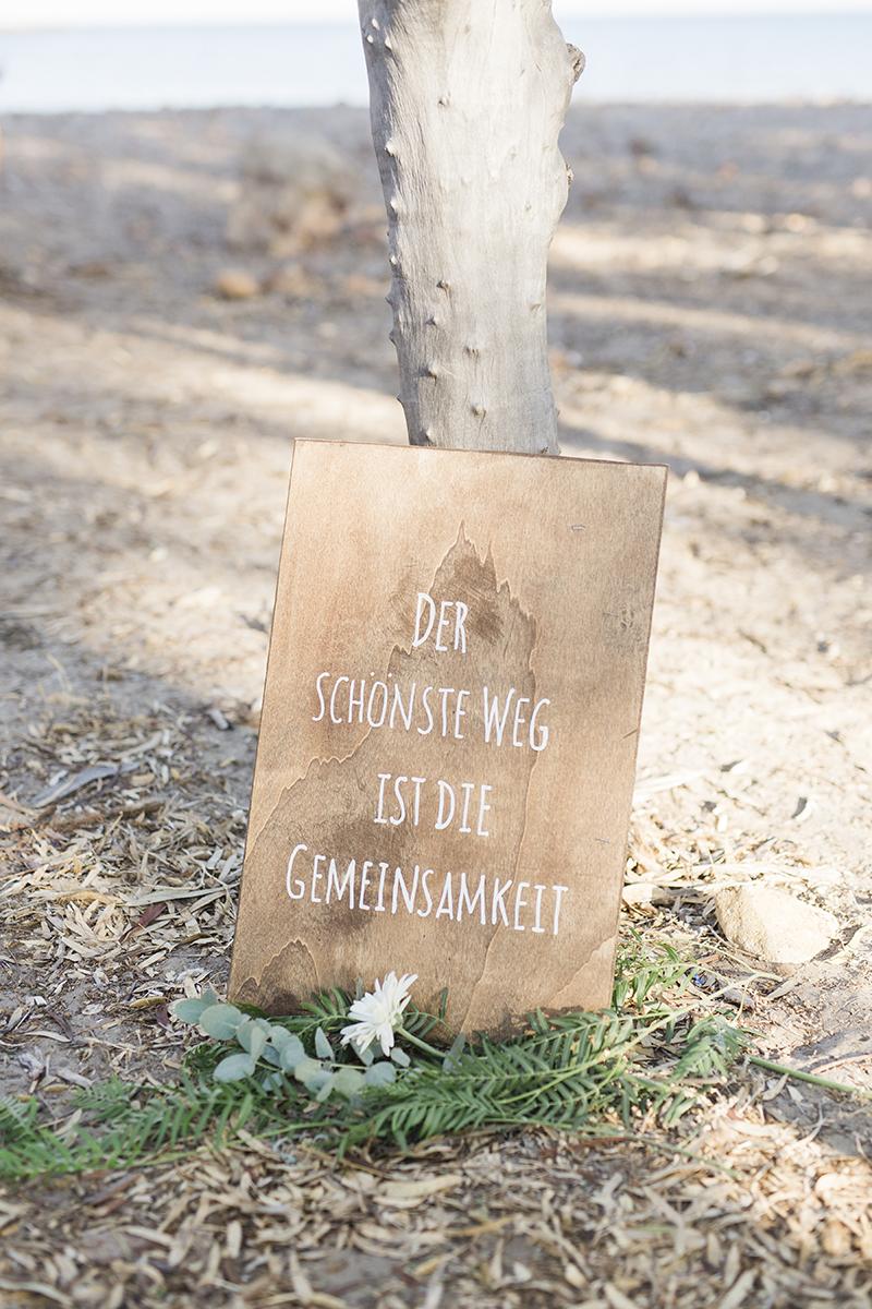 Spruch zur Hochzeit, Hochzeitszitat